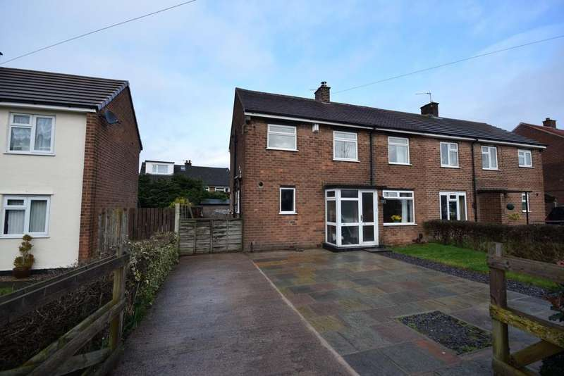 3 Bedrooms Semi Detached House for sale in Distaff Road, Poynton