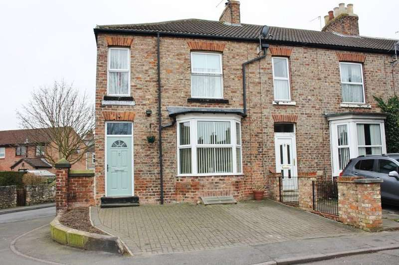3 Bedrooms End Of Terrace House for sale in Southgate, Ripon