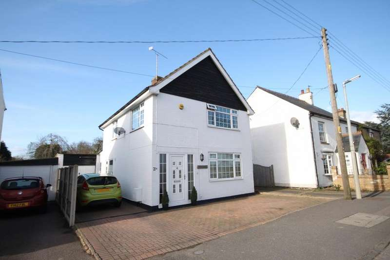 3 Bedrooms Detached House for sale in Station Road, Lower Stondon, Henlow, SG16