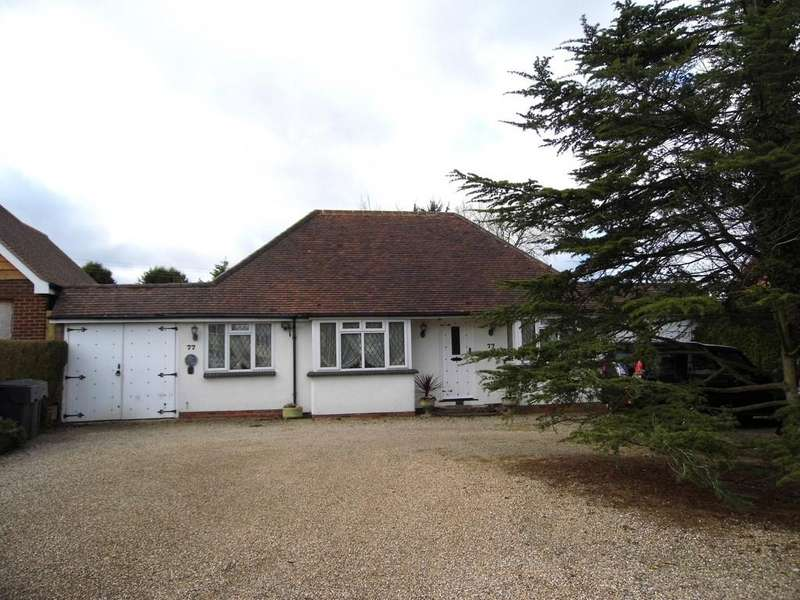 5 Bedrooms Detached Bungalow for sale in Hollywood Lane, Wythall