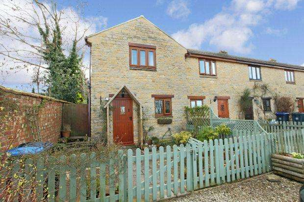 2 Bedrooms End Of Terrace House for sale in Manor Farm Cottages, Stretton On Fosse