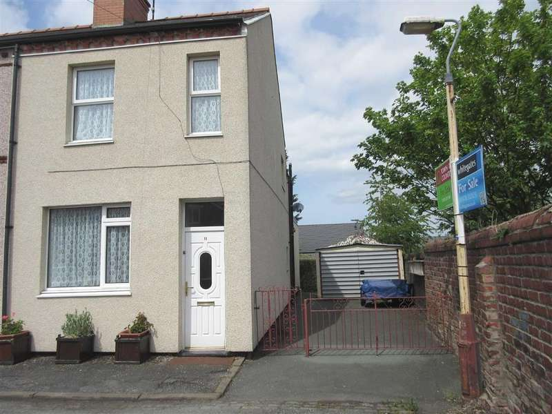 2 Bedrooms End Of Terrace House for sale in Birch Street, Hightown, Wrexham