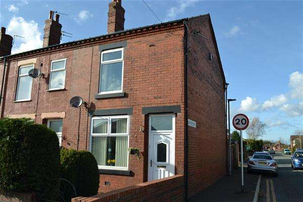2 Bedrooms End Of Terrace House for sale in St Helens Road, Leigh