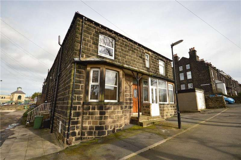2 Bedrooms Terraced House for sale in Harper Rock, Yeadon, Leeds, West Yorkshire