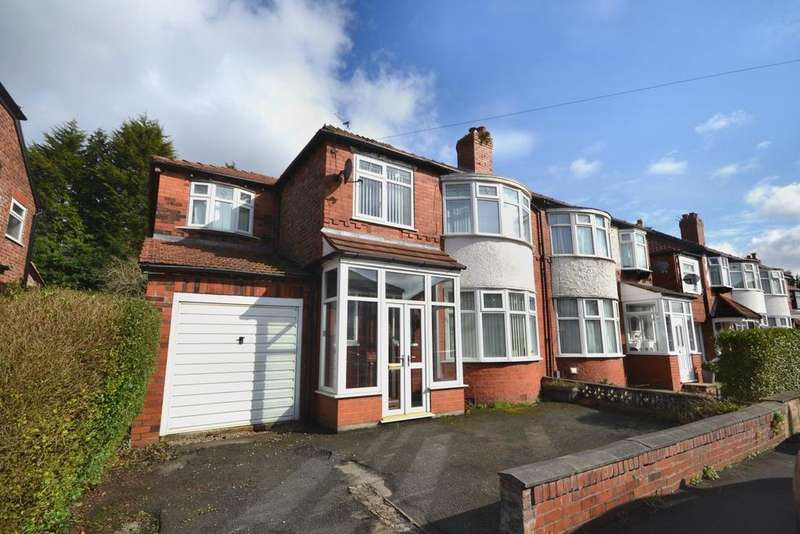 5 Bedrooms Semi Detached House for sale in Avonlea Drive, Burnage