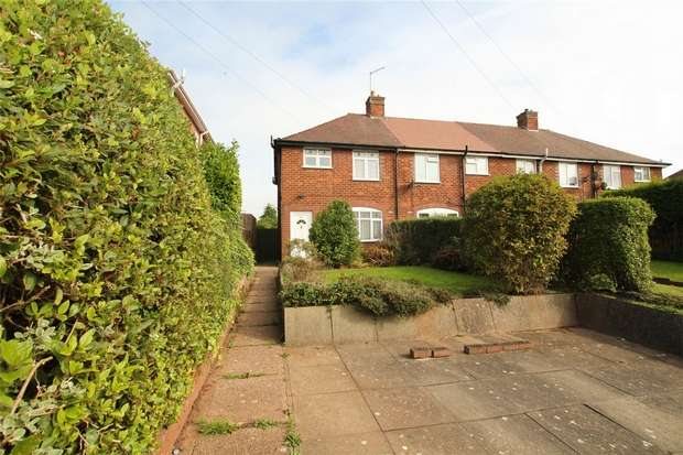 3 Bedrooms End Of Terrace House for sale in Dimbles Hill, Lichfield, Staffordshire