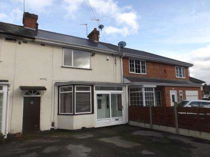 2 Bedrooms Terraced House for sale in Lofthouse Crescent, Northfield, Birmingham, West Midlands