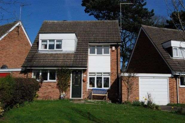 3 Bedrooms Detached House for sale in Gloucester Close, Weedon, Northampton NN7 4PA