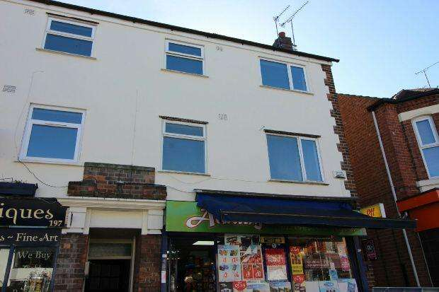 2 Bedrooms Flat for sale in Albany Road, Earlsdon, Coventry