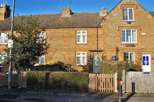 2 Bedrooms Terraced House for sale in Quarry Road, Duston, Northampton NN5 6NT