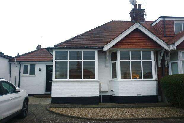 2 Bedrooms Bungalow for sale in Masefield Way, Kingsley, Northampton, NN2