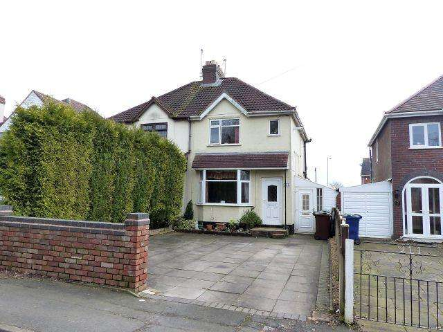 2 Bedrooms Semi Detached House for sale in Gorsemoor Road,Heath Hayes,Staffordshire