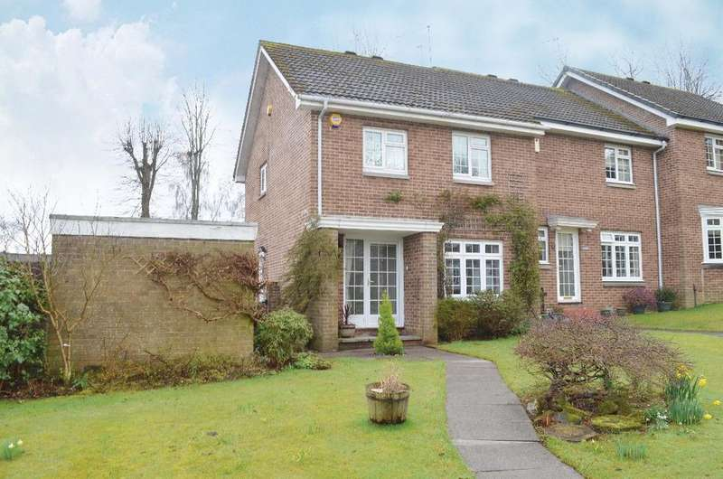 3 Bedrooms End Of Terrace House for sale in Strathview Grove, Netherlee, East Renfrewshire, Glasgow, G44 3LY