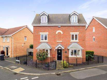 4 Bedrooms Detached House for sale in Balshaw Way, Chilwell, Beeston, Nottingham