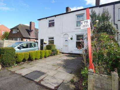 3 Bedrooms Terraced House for sale in Edge Green Lane, Golborne, Warrington, Cheshire