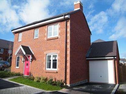 3 Bedrooms Semi Detached House for sale in Sorrel Place, Highbrook Park, Stoke Gifford, Bristol