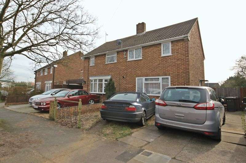 2 Bedrooms Semi Detached House for sale in Vauxhall Park