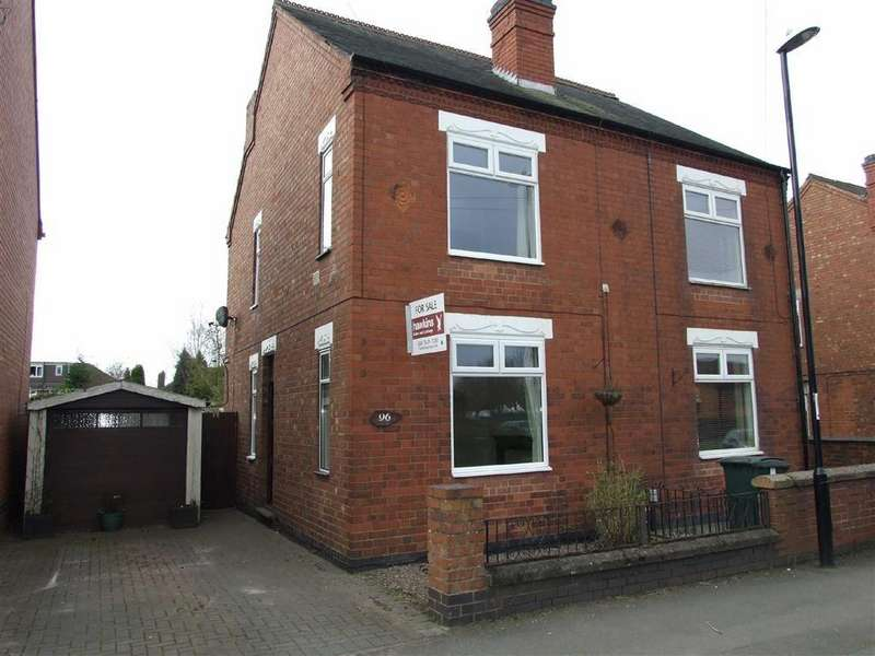 2 Bedrooms Semi Detached House for sale in Jackers Road, Coventry