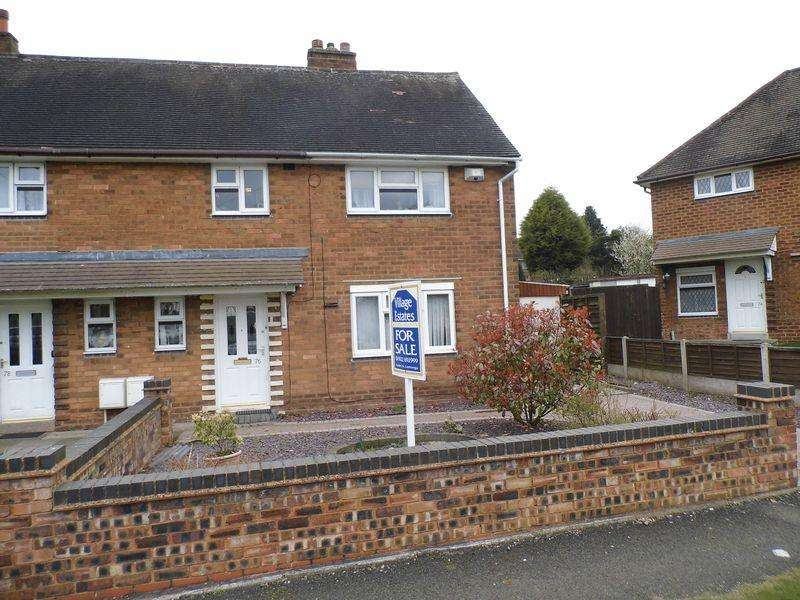 3 Bedrooms Semi Detached House for sale in Grenfell Road, Little Bloxwich, Walsall.