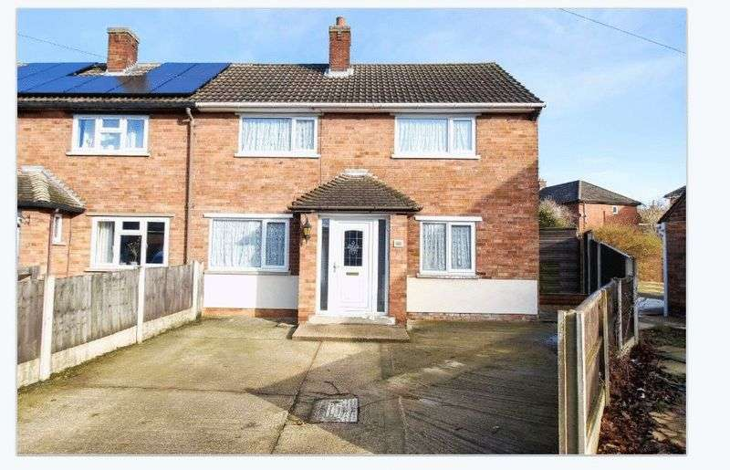 3 Bedrooms Semi Detached House for sale in Aylesby Road, Scunthorpe, North Lincolnshire, DN17 2DR