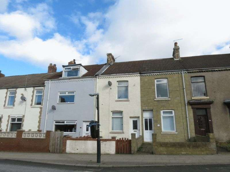 2 Bedrooms Terraced House for sale in Station Lane, Wingate