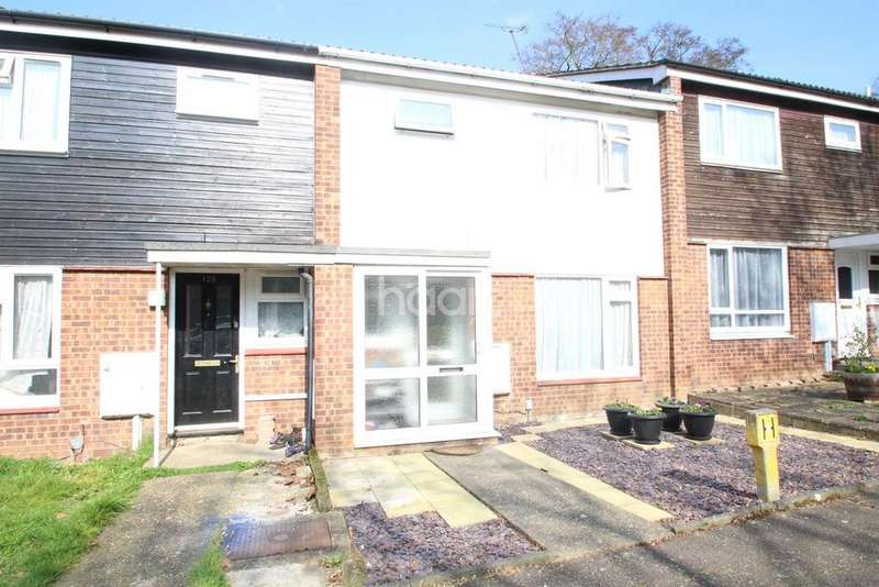 3 Bedrooms Terraced House for sale in Chesterton Close, Ipswich, IP2