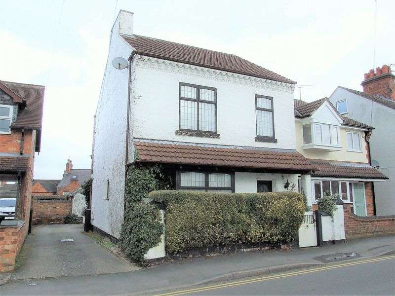 3 Bedrooms Detached House for sale in Sullington Road, Shepshed