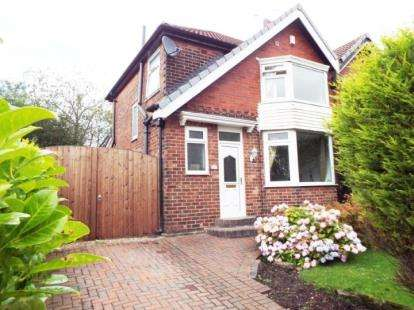 3 Bedrooms Semi Detached House for sale in Heys Road, Prestwich, Manchester, Greater Manchester