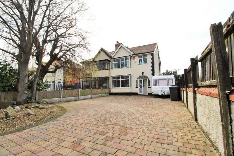4 Bedrooms Semi Detached House for sale in Scarisbrick New Road, Southport