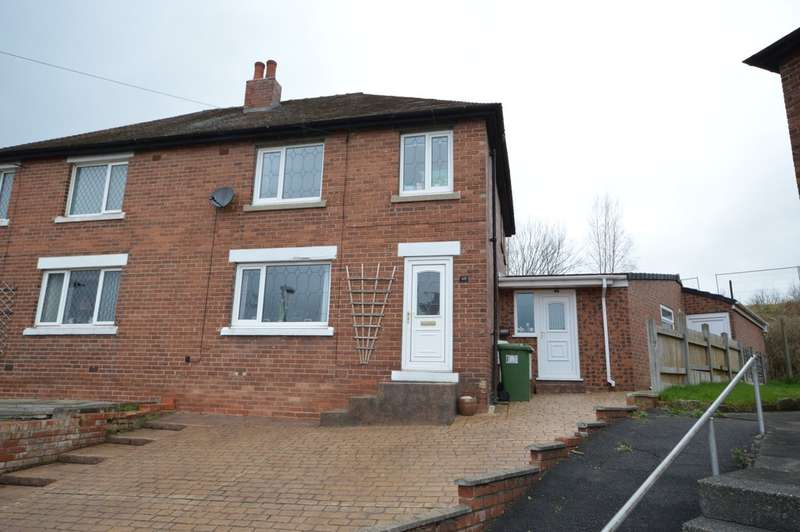 4 Bedrooms Semi Detached House for sale in Bottom Boat Road, Stanley, Wakefield