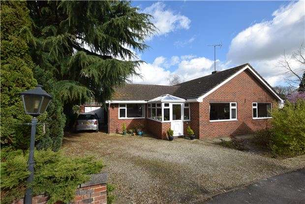 4 Bedrooms Detached Bungalow for sale in Southfield Manor Park, Sandy Lane, Charlton Kings, CHELTENHAM, Gloucestershire, GL53 9DJ