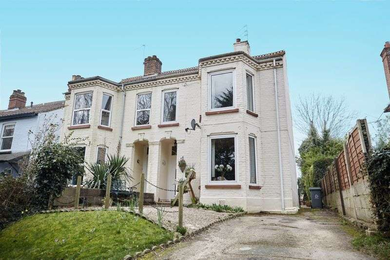 4 Bedrooms Semi Detached House for sale in Station Road, Drayton