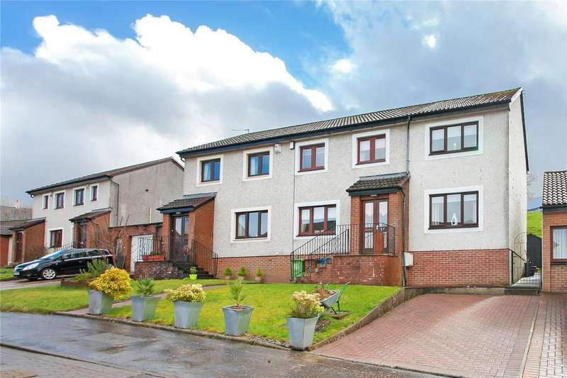 4 Bedrooms Semi Detached House for sale in Ballantrae Crescent, Newton Mearns, Glasgow, Lanarkshire