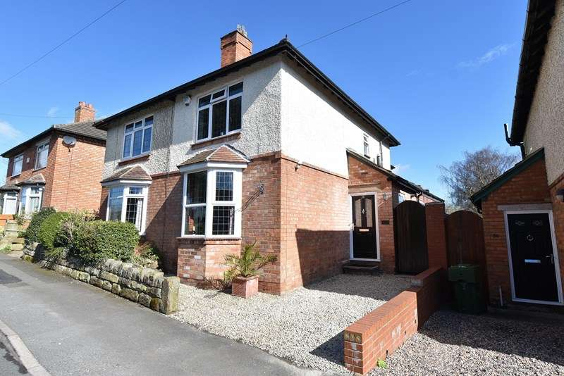 3 Bedrooms Semi Detached House for sale in Fox Lane, Bromsgrove