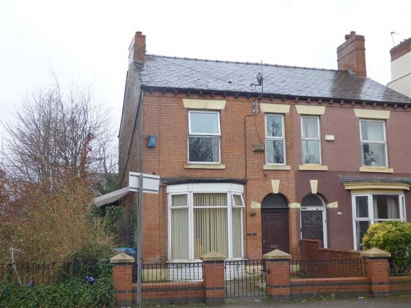 3 Bedrooms Property for sale in Kenyon Lane, Moston, Manchester, M40