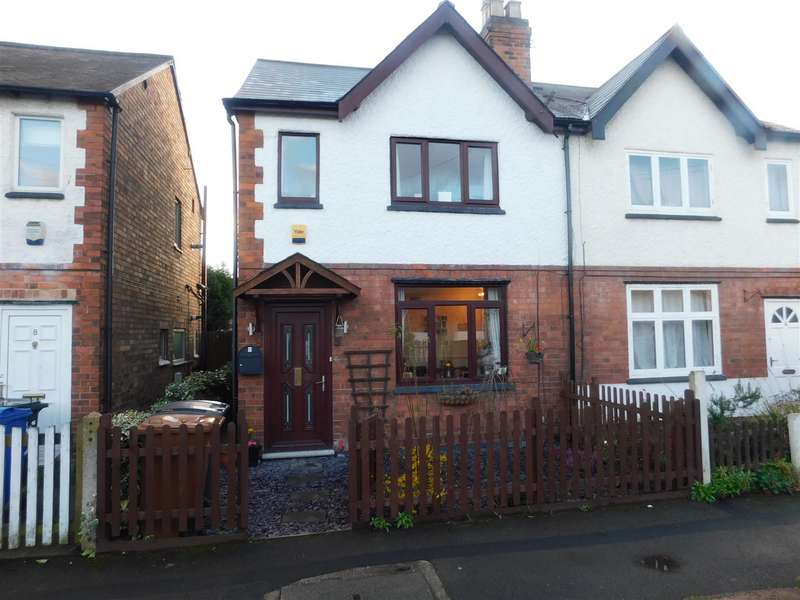 2 Bedrooms Property for sale in Cedar Avenue, Long Eaton