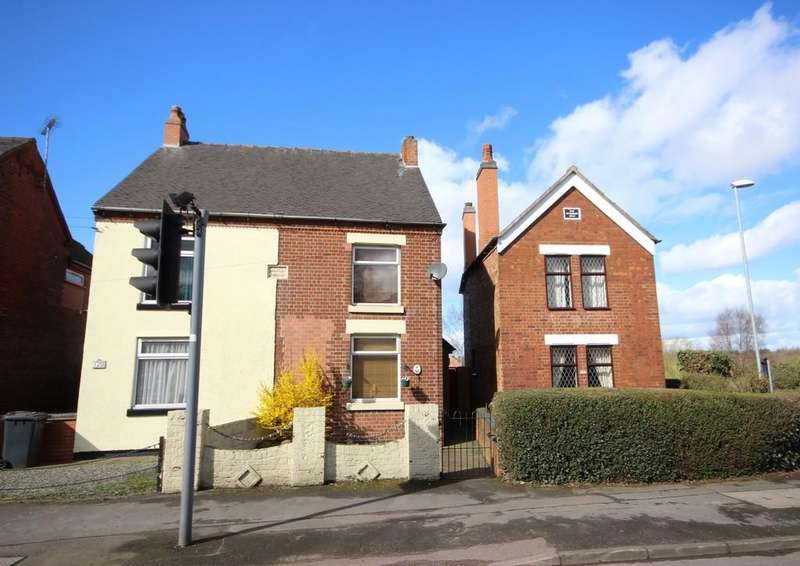 2 Bedrooms Semi Detached House for sale in High Street, Measham