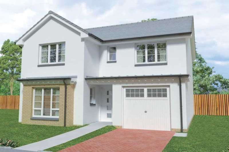 4 Bedrooms Detached House for sale in Etive Burngreen Brae, Kilsyth, Glasgow, G65