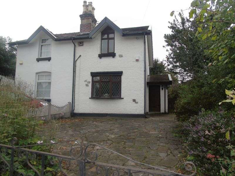 2 Bedrooms Semi Detached House for sale in Archway Road, Liverpool
