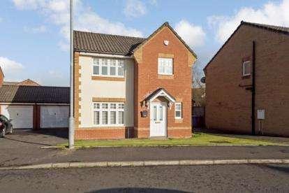 3 Bedrooms Detached House for sale in Alder Gate, Cambuslang, Glasgow, South Lanarkshire