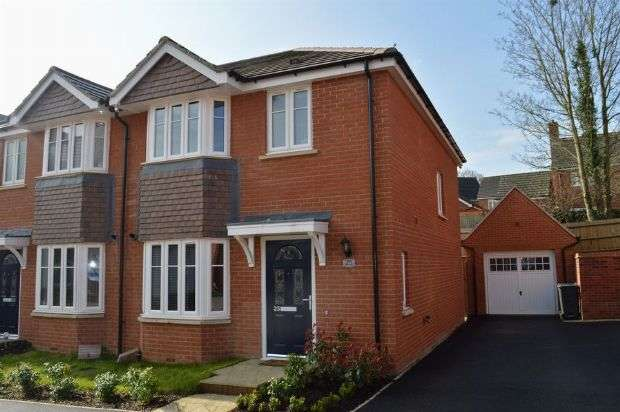 3 Bedrooms Semi Detached House for sale in Cliff Court, Little Billing, Northampton NN3 9BG