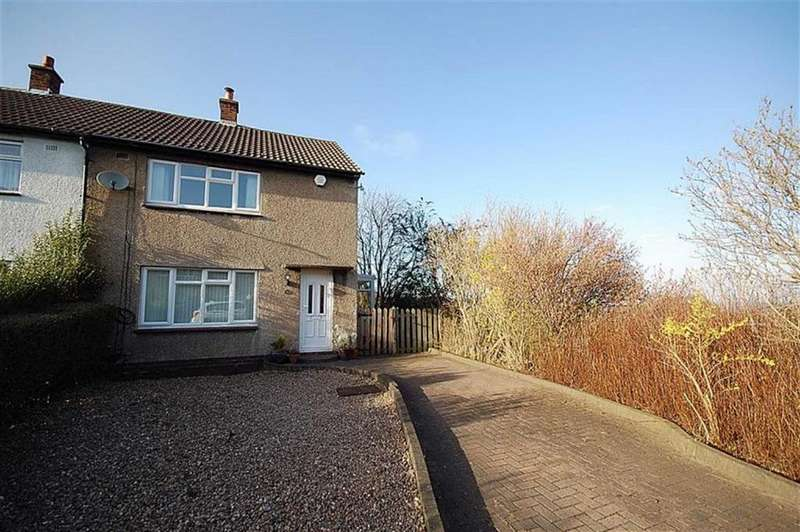 2 Bedrooms End Of Terrace House for sale in Balmoral Avenue, Crosland Moor, Huddersfield, HD4