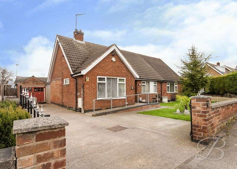 3 Bedrooms Detached Bungalow for sale in Chappel Gardens, Bilsthorpe