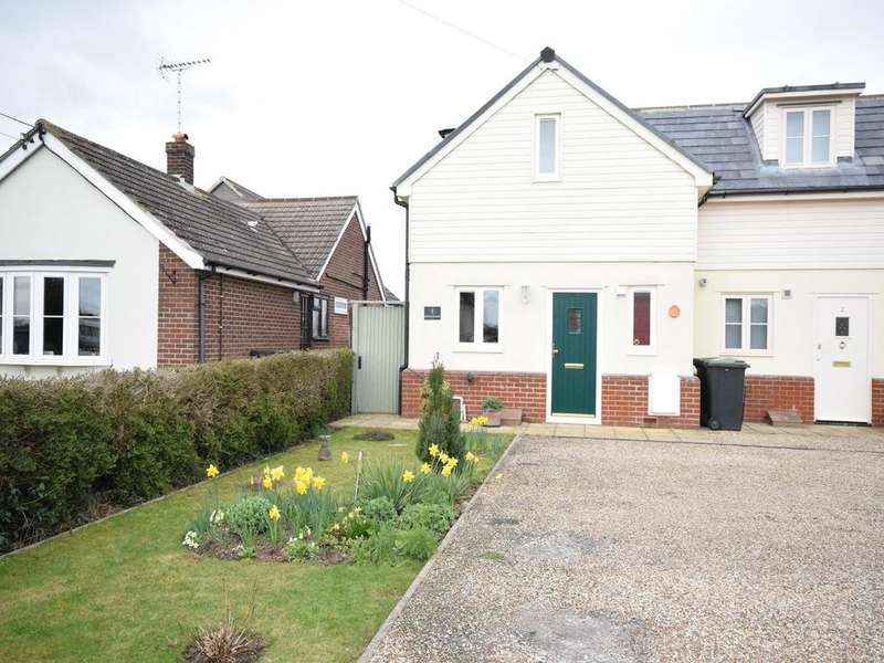 2 Bedrooms Semi Detached House for sale in Moana Cottages, Braintree Road, Felsted, Dunmow, Essex, CM6