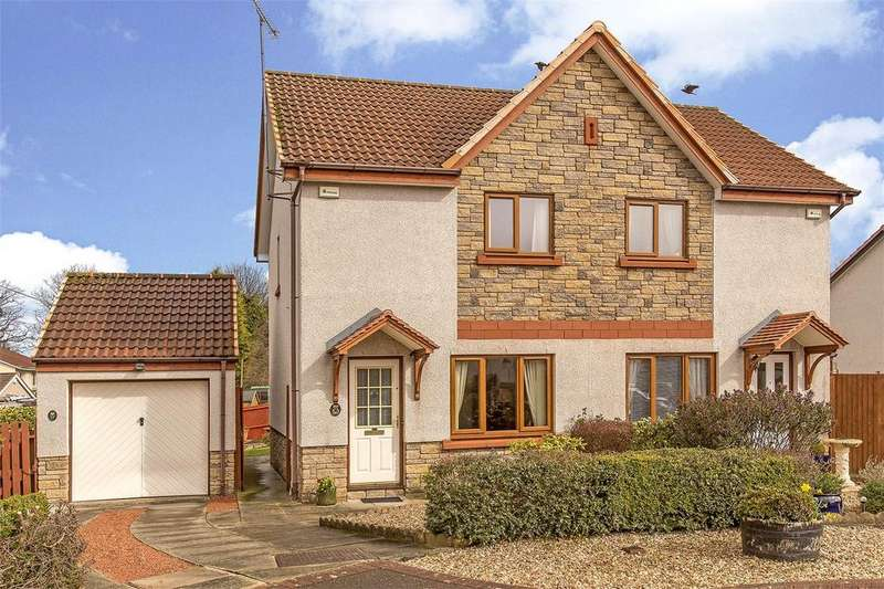 2 Bedrooms Semi Detached House for sale in 57 King's Meadow, Edinburgh, EH16