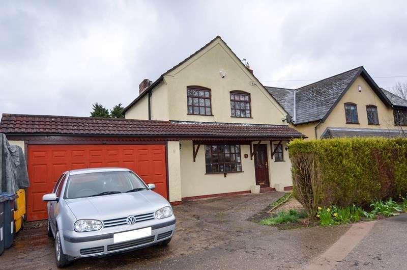 3 Bedrooms Semi Detached House for sale in Rowan Way, Northfield, Birmingham