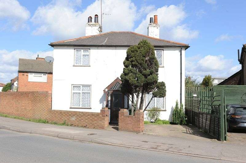 5 Bedrooms Detached House for sale in Cowley Mill Road, Uxbridge