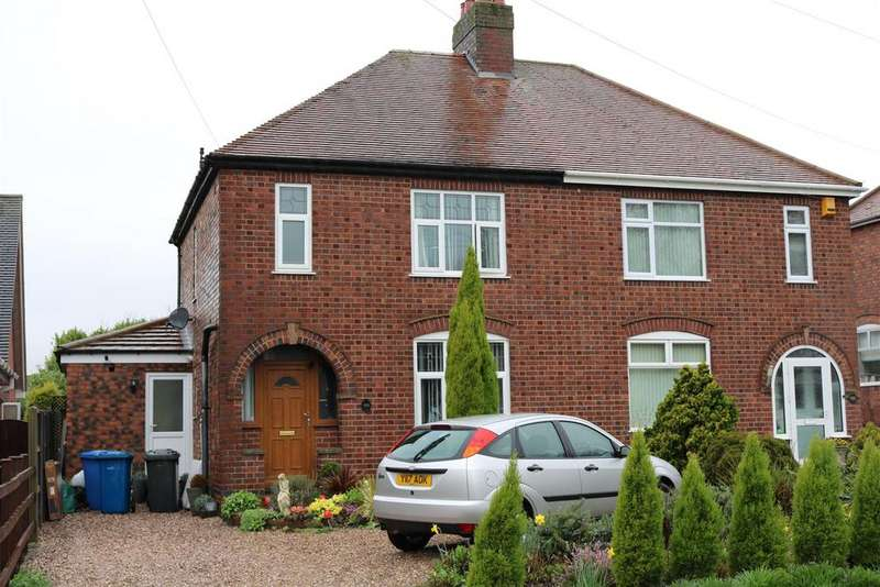 3 Bedrooms Semi Detached House for sale in Tamworth Road, Kettlebrook, Tamworth