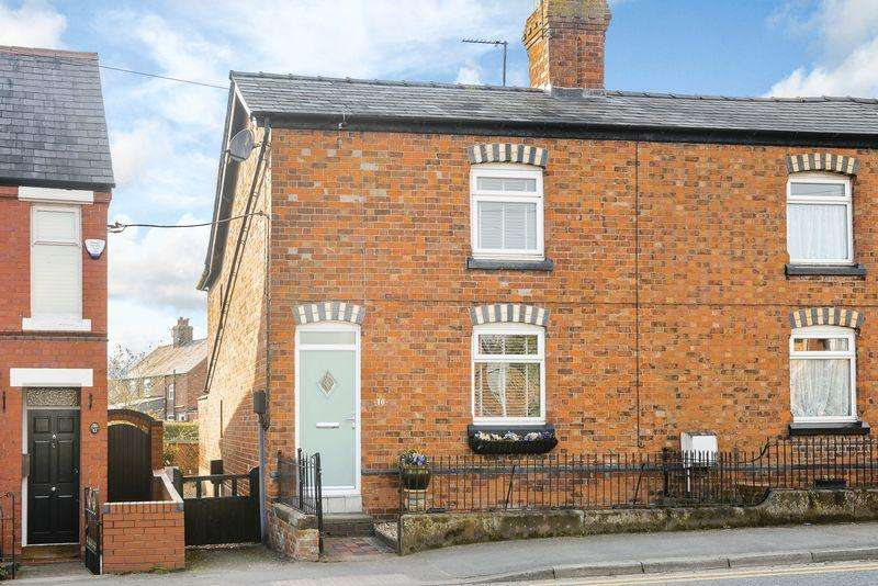 2 Bedrooms End Of Terrace House for sale in Nantwich Road, Tarporley