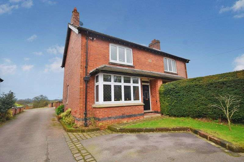 3 Bedrooms Semi Detached House for sale in Cheadle Road, Oakamoor